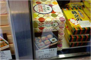 新宿駅売店2