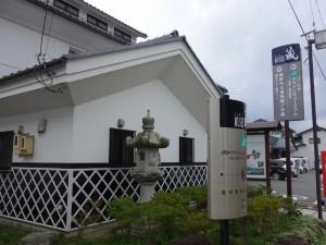 信州新町美術館 ミュゼ蔵 (16)