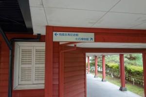 信州新町美術館 ミュゼ蔵 (23)
