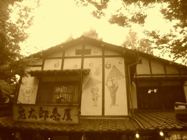 神代植物園&深大寺 (52)