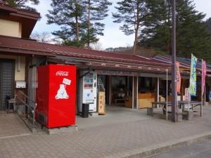 木曽路道の駅 (425)