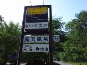 あづみ野周遊バス (11)