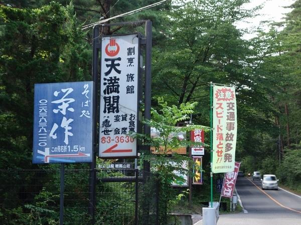 あづみ野周遊バス (15)