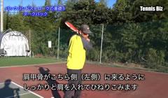 back-kiso1