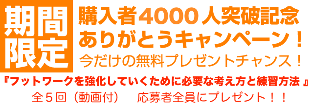 banner20160211