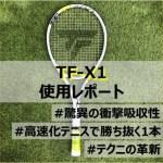 TF-X1
