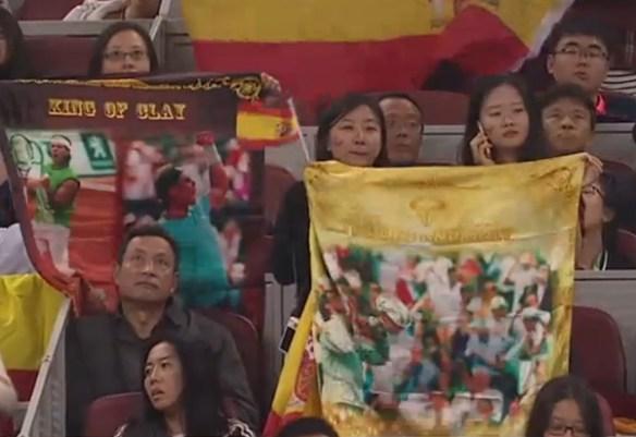 Rafa fan flags on phone