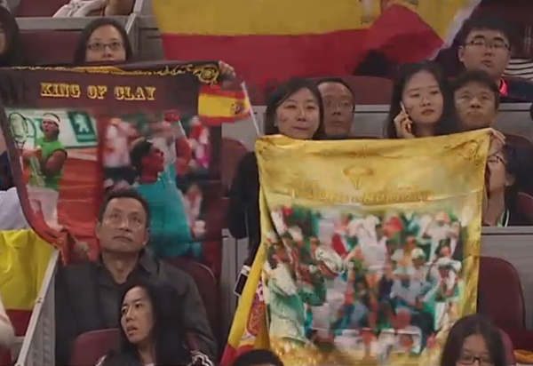 Rafa fan flags on phone