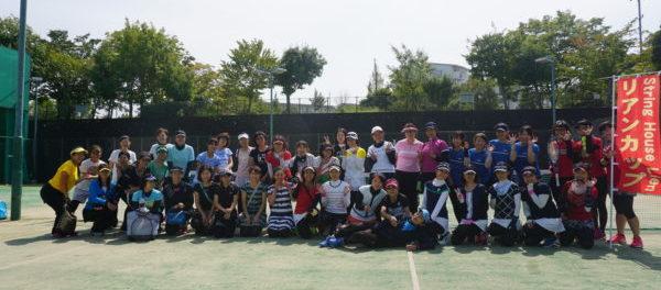 第5回リアンカップ 女子団体戦