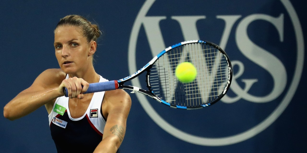 Cincinnati | Pliskova gets the defence of her title under way