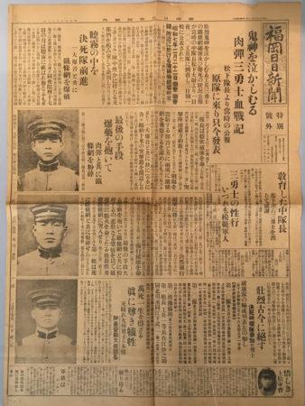 上海事変での中国軍との戦闘での話