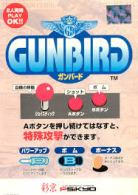 gunbird flyer