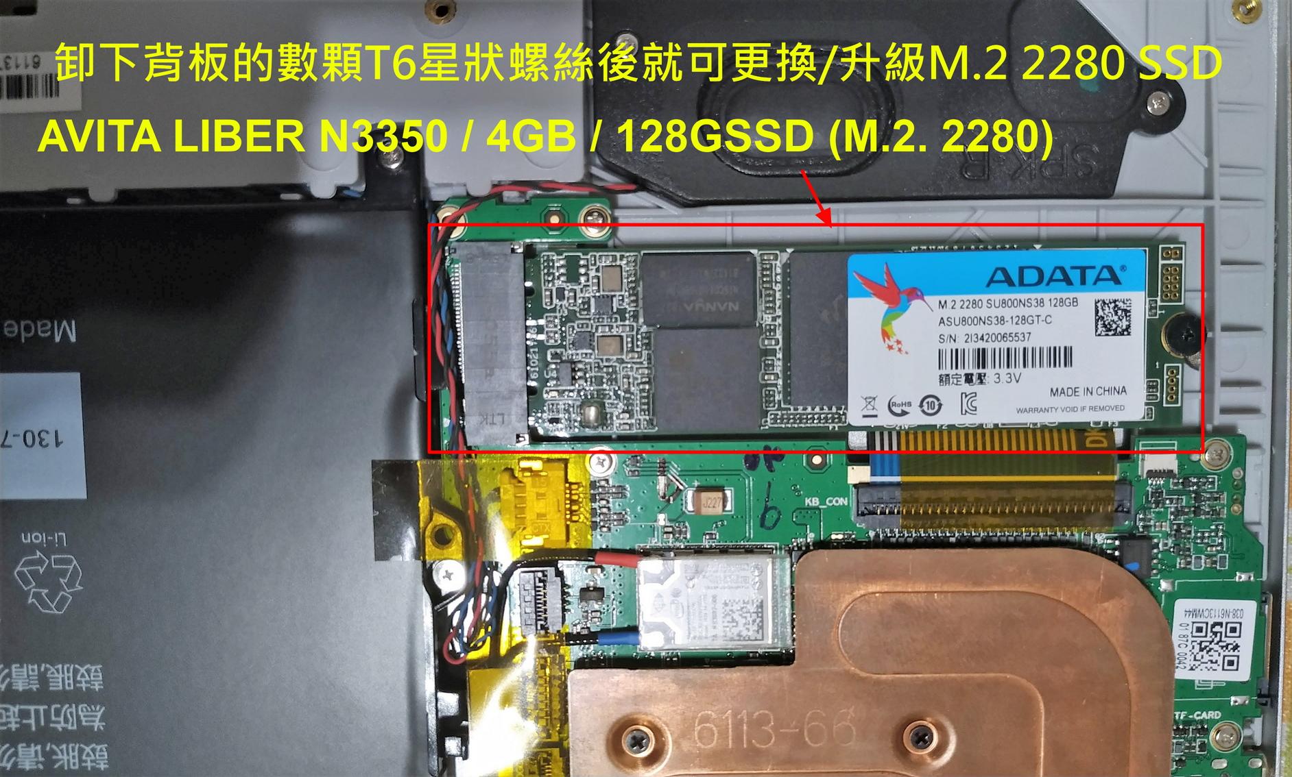 Avita Liber N3350 型筆電 升級記要 | Tenru