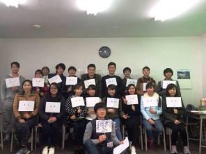 Be Smart dan Hemat Jadi Pelajar di Jepang