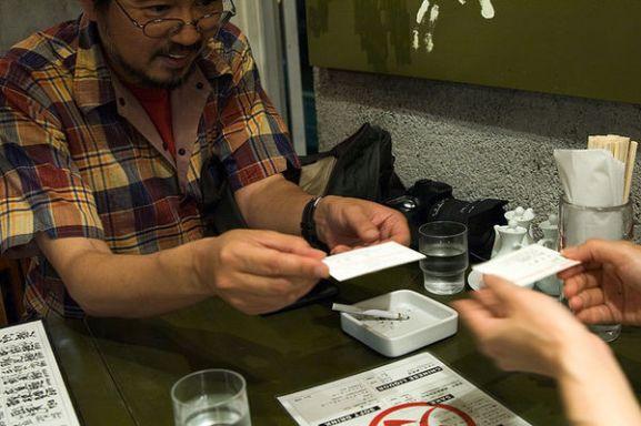 Kata yang Sering Diucapkan Orang Jepang