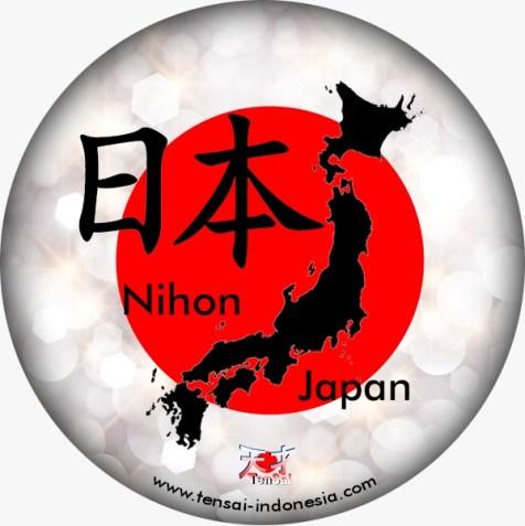 Daftar Kursus Bahasa Jepang