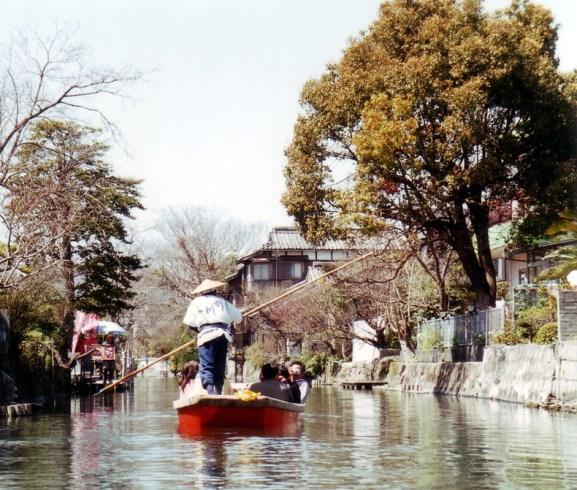 Kota Kecil di Jepang