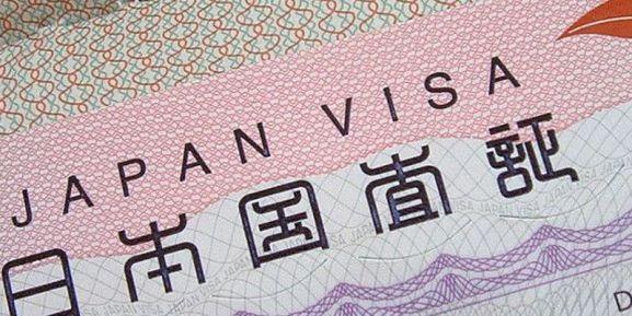 Jenis Visa Jepang