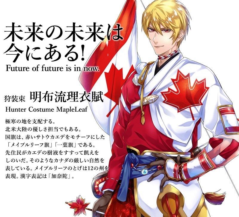 Anime Olimpiade 2020 Jepang: 32 Karakter Samurai Mengesankan