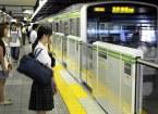 Keret Api Cepat Jepang: Serba Serbi Kecanggihan Teknologi Transportasi