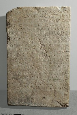 What Christians Need To Know About The Nazareth Inscription.