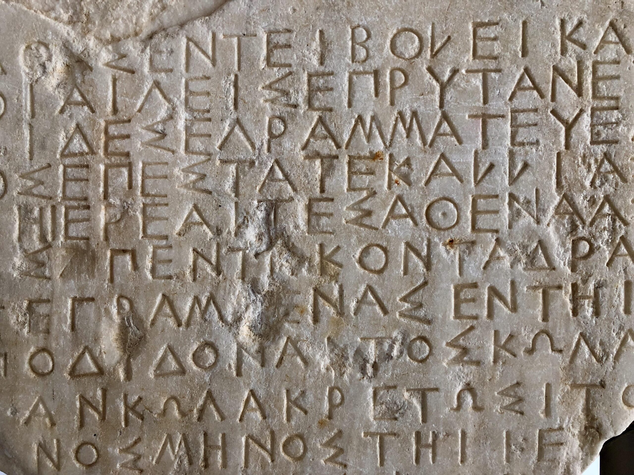 What Christians Need To Know About The Nazareth Inscription