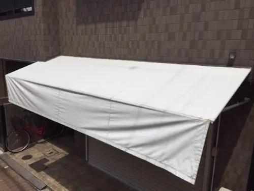 Q's老人ホーム 洗浄後のテント 上から