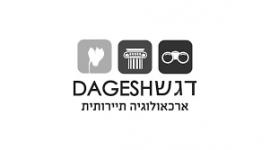 דגש ארכיאולוגיה תיירותית Dagesh
