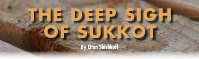sukkot-heading