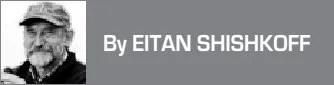 Eitan-byline