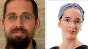Murdered Henkin couple survived by 4children