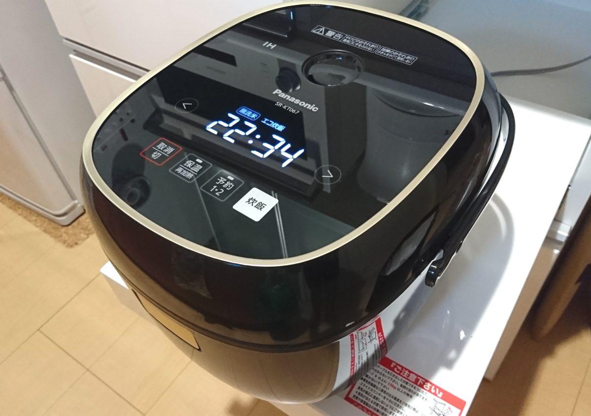 【レビュー】パナソニック炊飯器「SR-KT067-K」を使ってみた!