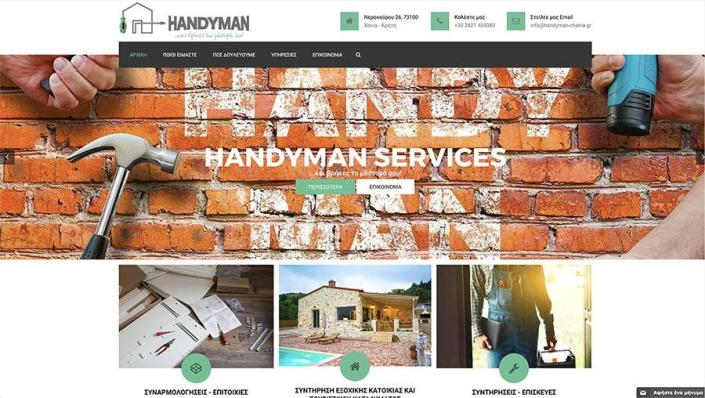 Web Design | Handyman Chania