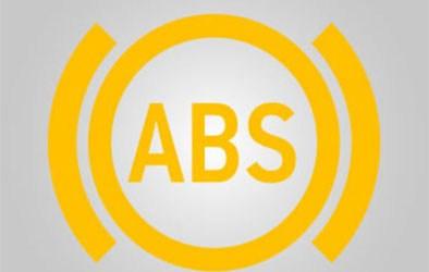 فرملة – ( ا ب اس ) ABS