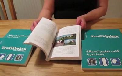 تحميل كتاب تعليم السياقة باللغة العربية في السويد Pdf