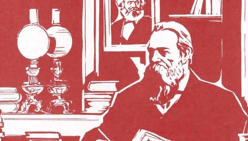 A dialética da natureza e do trabalho em Friedrich Engels:  Um debate a partir d'O papel do trabalho na hominização do macaco