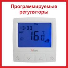 1-Teplo-pol-regulyator-program