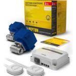 Системы контроля протечек воды NEPTUN