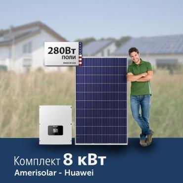 a) Станції до 30 кВт