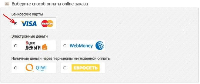 О том, какие способы онлайн-оплаты услуг ЖКХ существуют в.