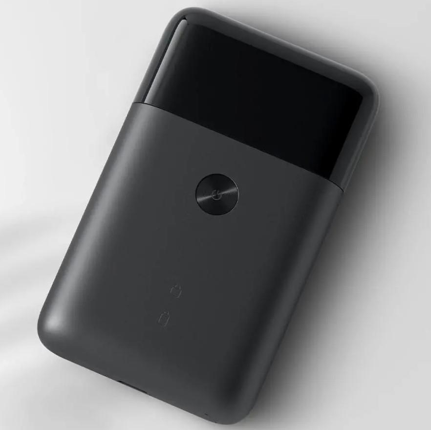 Afeitadora Xiaomi Mijia Portable Dual Blade Electrica