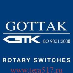 Запчасти и комплектующие к оборудованию GOTTAK.
