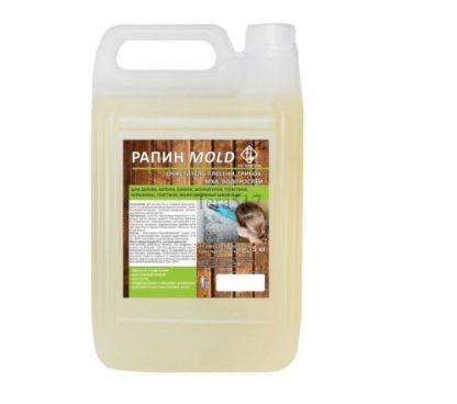Средство для удаления мха, грибов, плесени, водорослей РАПИН MOLD