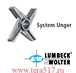 Нож B/98 UNGER 4 лучевой ROBOT S 4 Lumbeck & Wolter