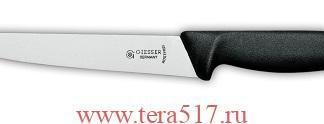 Нож универсальный обвалочно-разделочный GIESSER Арт. 3005