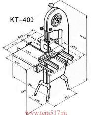 Пила KT-400