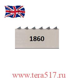 Полотно пилы для мяса 1860