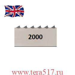 Полотно пилы для мяса 2000