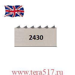 Полотно пилы для мяса 2430