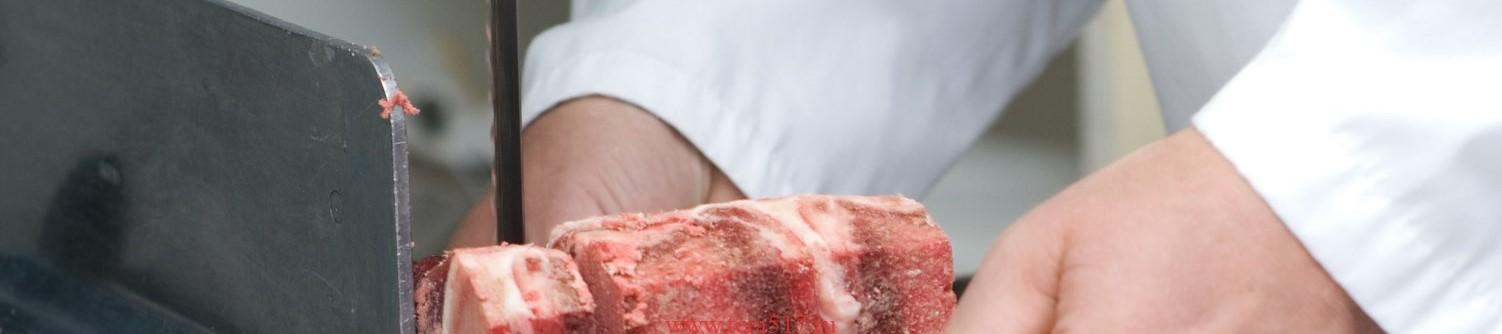 Пила для разделки мяса